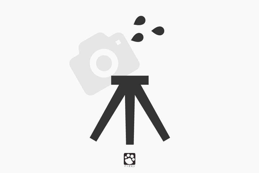 How to use tripod9