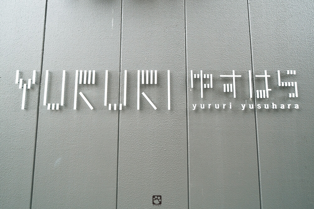 Kumonoue library photo spot19