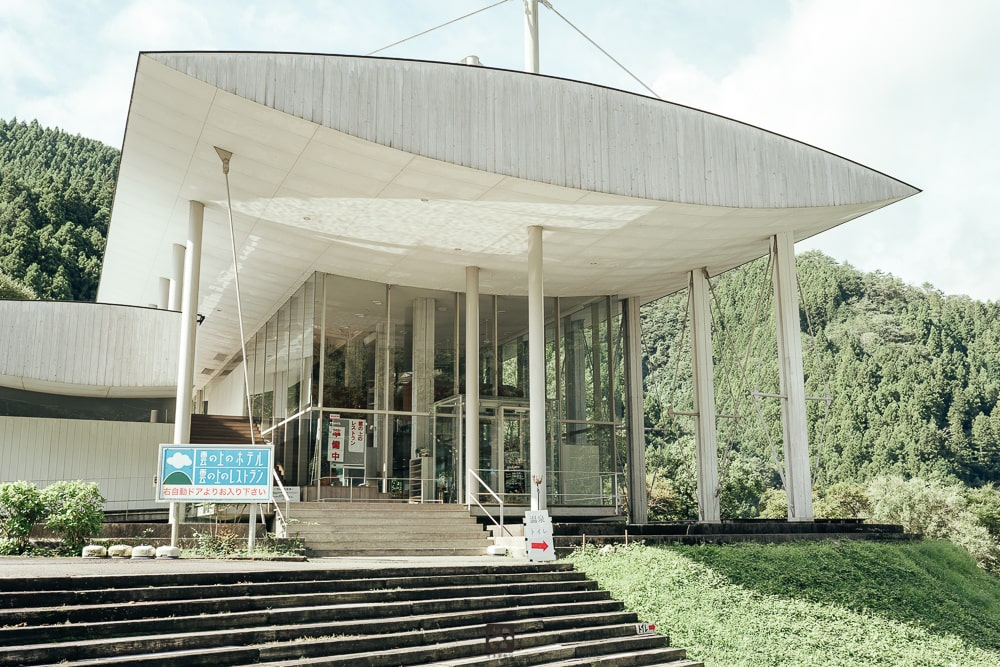 Kumonouenohotel photo spot4