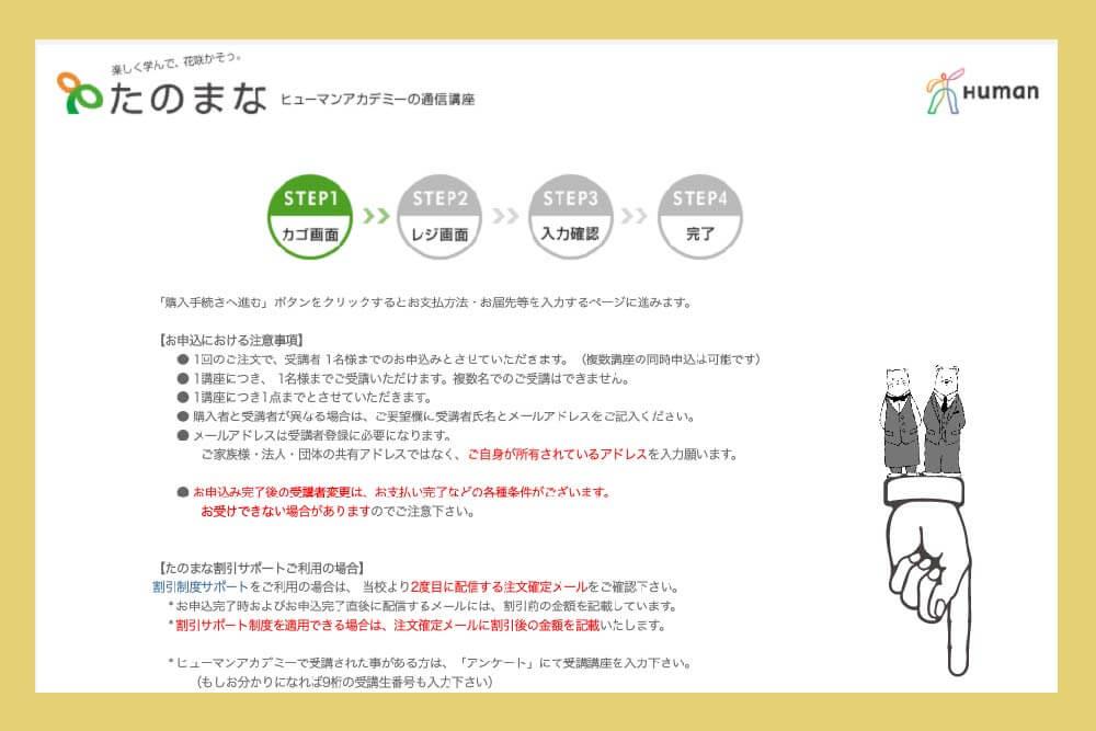 Adobecc sale buy1