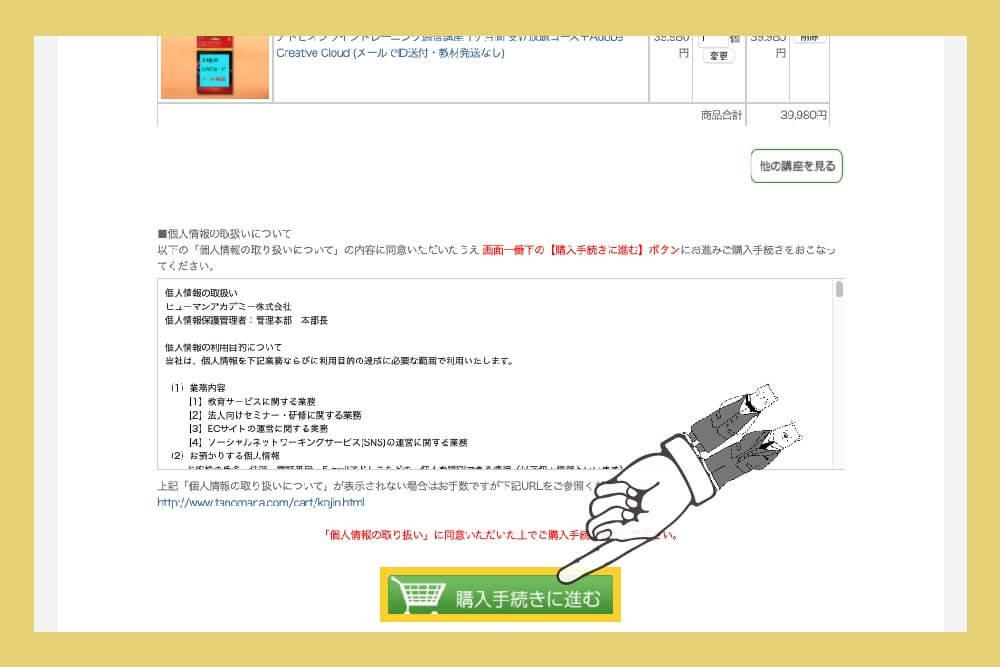 Adobecc sale buy2