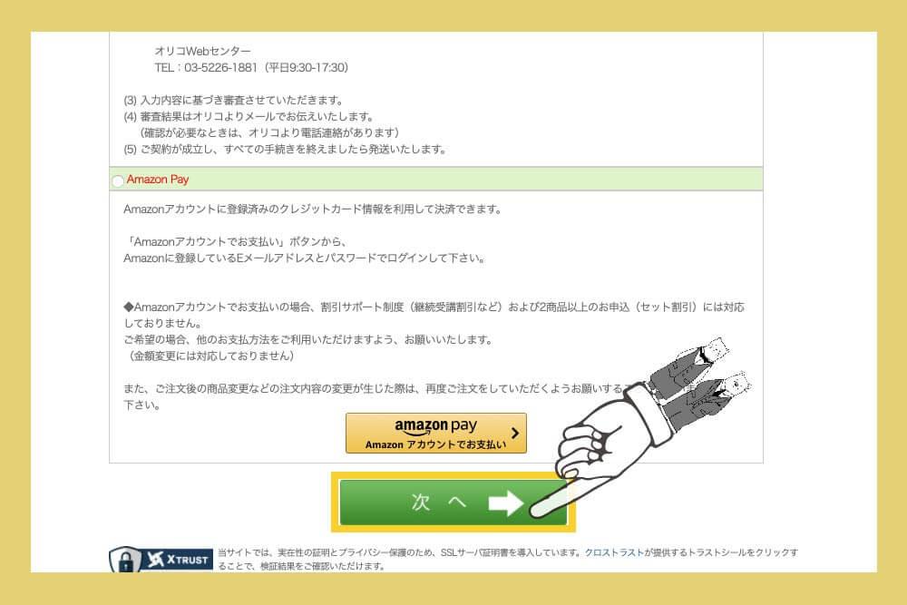 Adobecc sale buy5