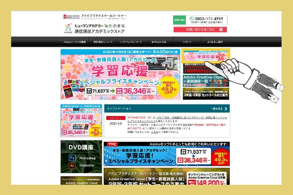 Adobecc sale buy7