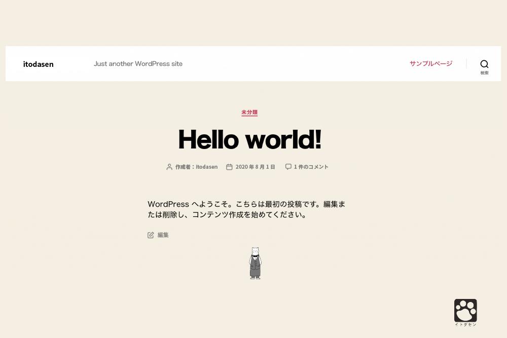 Wordpress blog start12