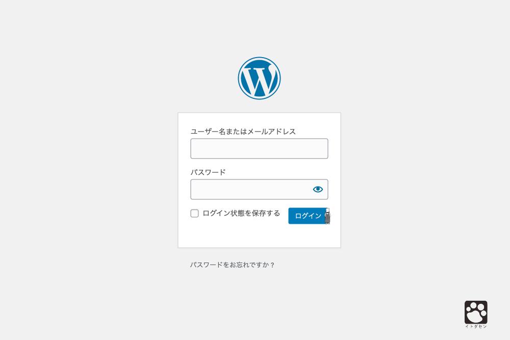 Wordpress blog start21