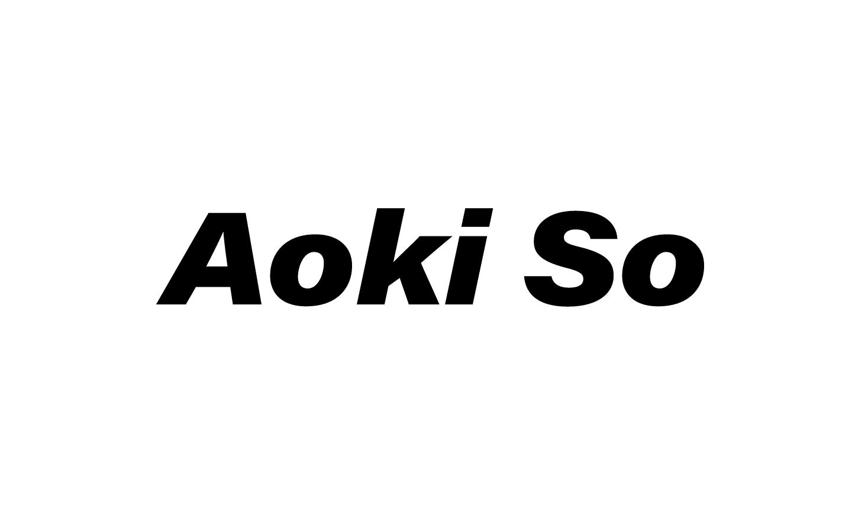 Aokiso