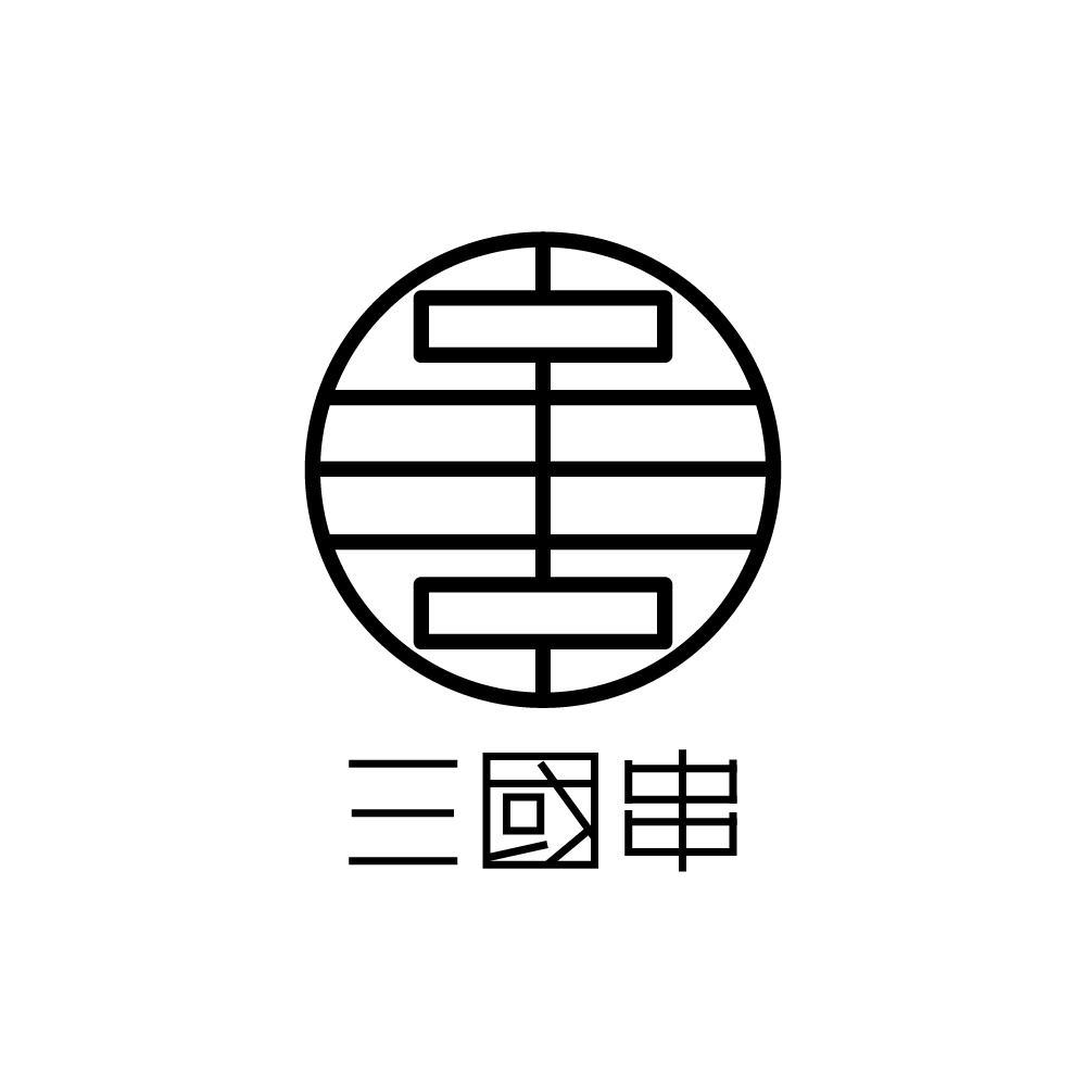 Sangokushi logo