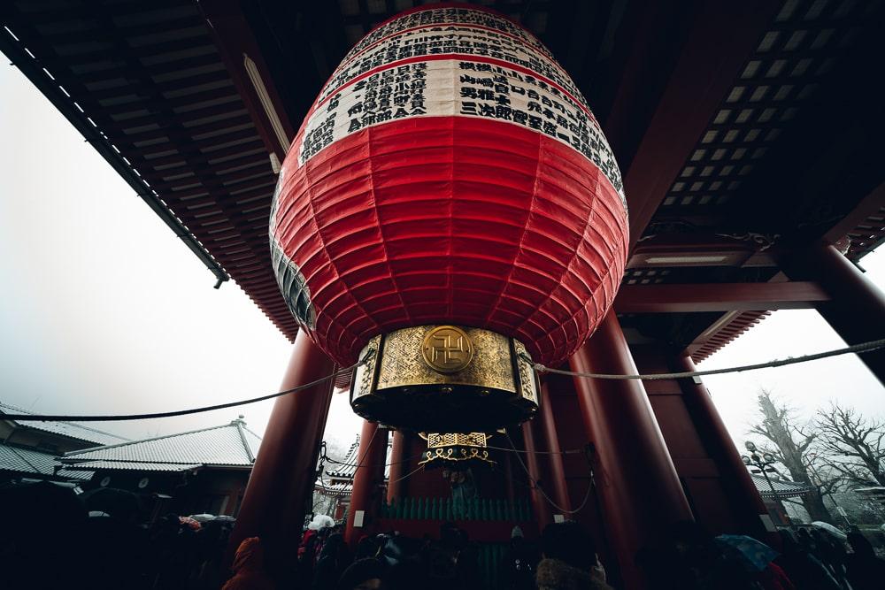 Kaminarimon Gate02